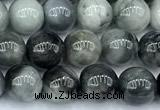CEE556 15 inches 6mm round eagle eye jasper beads