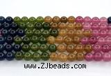 CEQ410 15 inches 8mm round sponge quartz gemstone beads