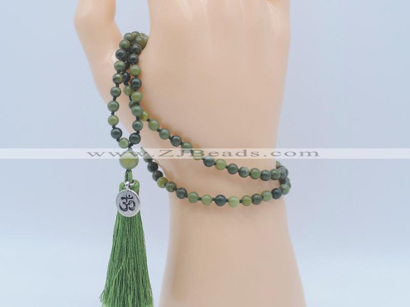 47x33x9mm Carved Green Jade Pegasus Oblong Pendant Bead NN1074